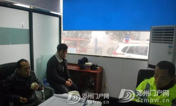 两辆重型货车不知路况闯进邓州市区中心 - 邓州门户网|邓州网 - 360鎴?浘20190115093000009.jpg