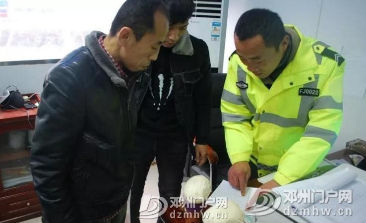 两辆重型货车不知路况闯进邓州市区中心 - 邓州门户网|邓州网 - 360鎴?浘20190115093019264.jpg