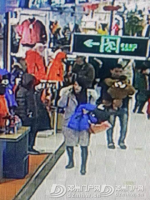 邓州一女子超市大摇大摆偷衣服被监控拍下,快看你认识不 - 邓州门户网|邓州网 - 640.webp.jpg