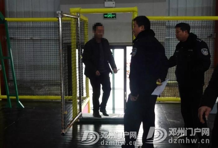 邓州某蹦床运动公园存在重大安全隐患被查 - 邓州门户网|邓州网 - 640.webp.jpg