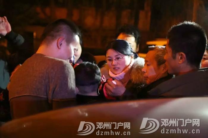 邓州全程牵挂的丢失小孩七小时后安全找回 - 邓州门户网|邓州网 - 640.webp.jpg