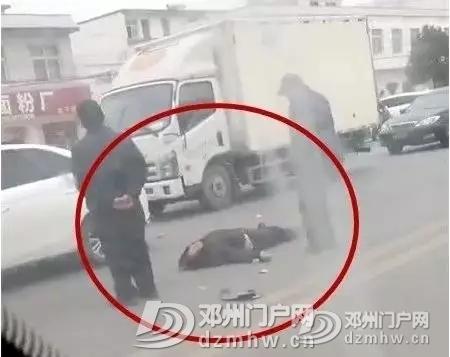 邓州一位骑摩托男子发生车祸,倒地后肚子淌血 - 邓州门户网|邓州网 - 640.webp.jpg