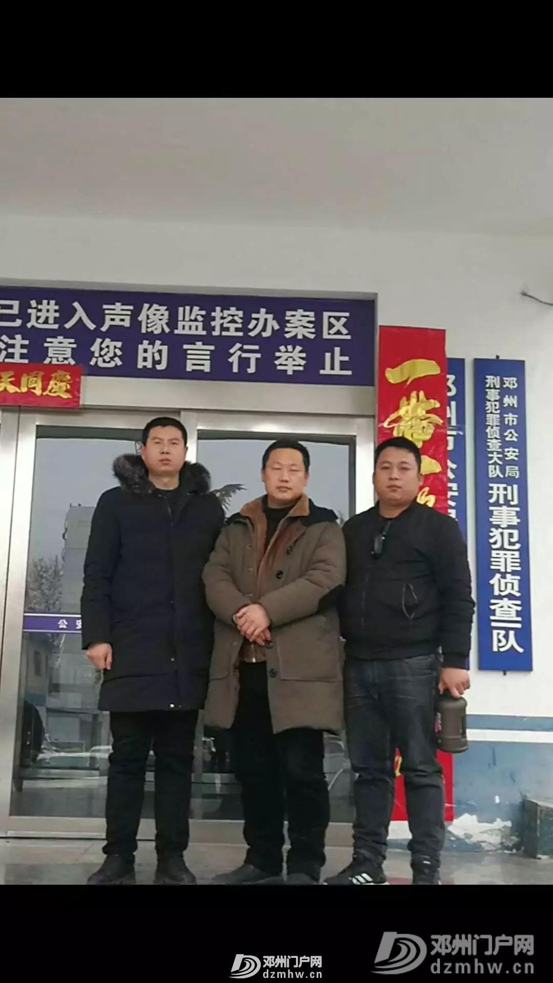 邓州抓获一名生产、销售有毒有害食品在逃人员! - 邓州门户网|邓州网 - 91e434c347c20e10ff6af6da32734e6f.jpg
