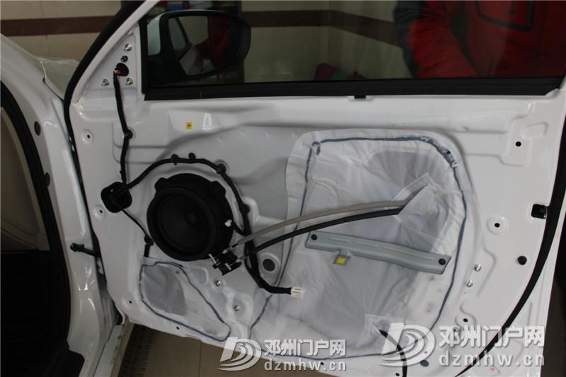起亚K5升级意大利尼诺帕克音响——襄阳汽车音响升级 - 邓州门户网|邓州网 - 3.jpg