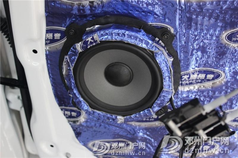 起亚K5升级意大利尼诺帕克音响——襄阳汽车音响升级 - 邓州门户网|邓州网 - 7.jpg