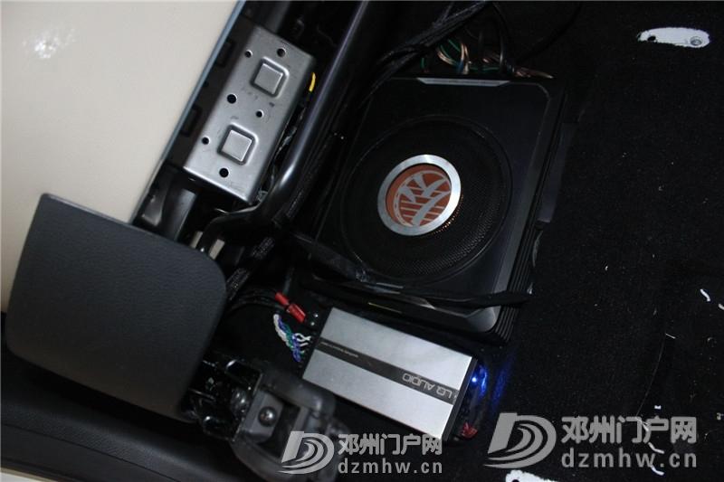 起亚K5升级意大利尼诺帕克音响——襄阳汽车音响升级 - 邓州门户网|邓州网 - 13.jpg