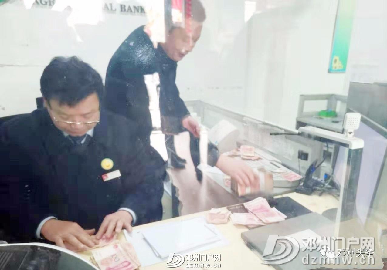 邓州一老人将7万余元纸币埋地下,幸亏...... - 邓州门户网|邓州网 - 8bbea75c8314370087582e30440a2613.jpg