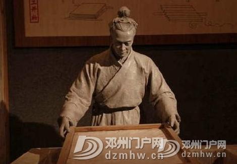 中国的四大发明之一,造纸术 河南电视台  董伦峰 - 邓州门户网|邓州网 - 图片1.png