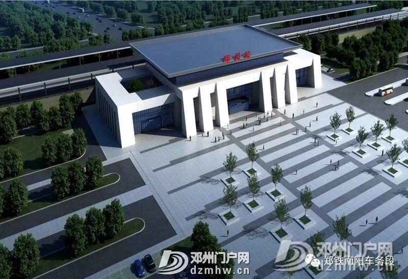 邓州火车站升级改造进展,官方这样说… - 邓州门户网|邓州网 - 2b19b64acfb57db1a618be329b627ab0.jpg