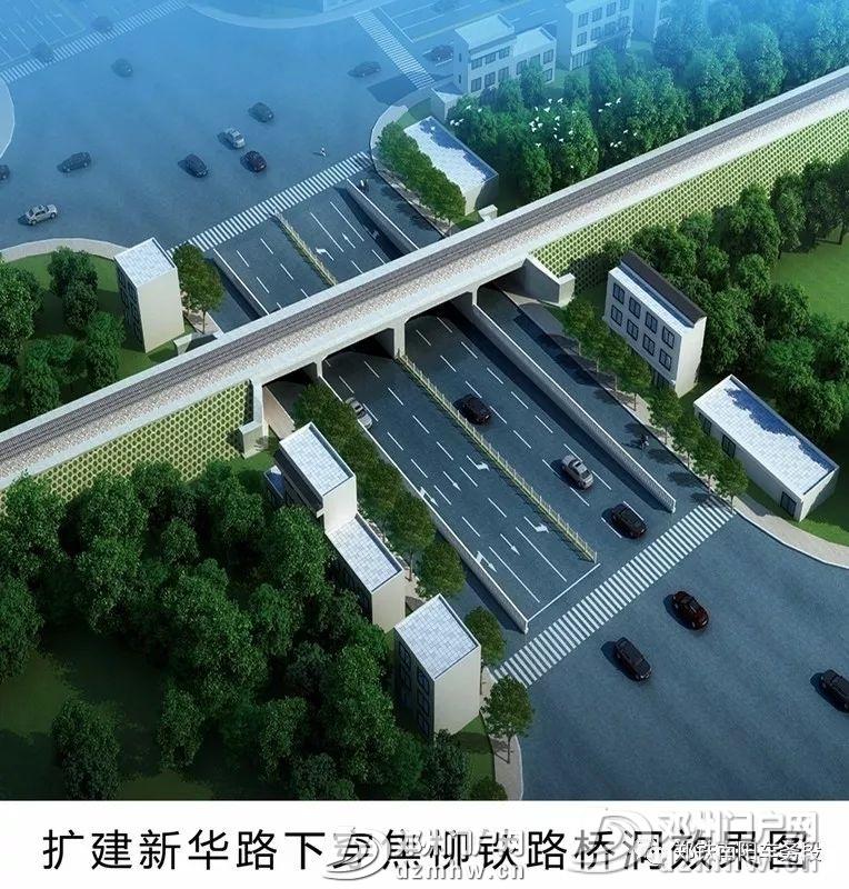 邓州火车站升级改造进展,官方这样说… - 邓州门户网|邓州网 - 14f5e74d1adedb8319795076164b7b21.jpg