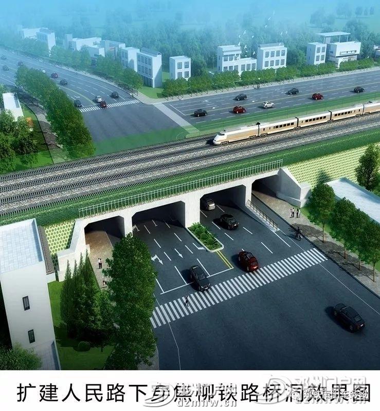 邓州火车站升级改造进展,官方这样说… - 邓州门户网 邓州网 - 3157e42ced284d3c6734a26aaf9cb3bc.jpg