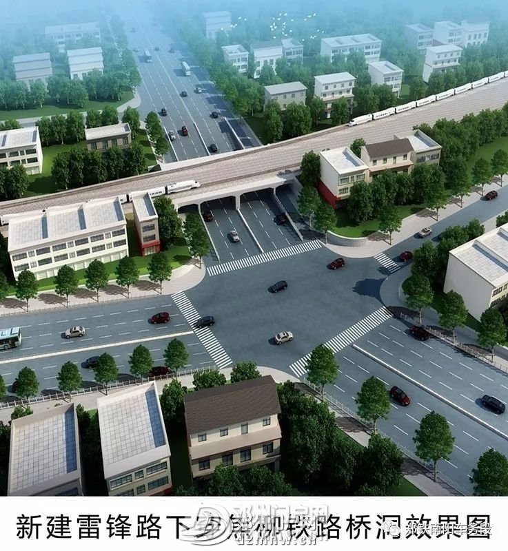 邓州火车站升级改造进展,官方这样说… - 邓州门户网|邓州网 - 747f037b00a77d4f34f0fe66c8669273.jpg