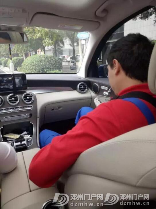 俄罗斯STP军工隔音技术总监亲临一路欢歌为车友解决噪音问题 - 邓州门户网|邓州网 - 1.jpg