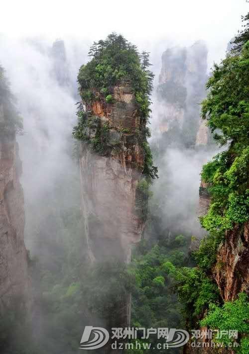 张家界玻璃栈道,极致地球绝版峰墙,行走在无比惬意的风景中 - 邓州门户网|邓州网 - mmexport1457330027844.jpg