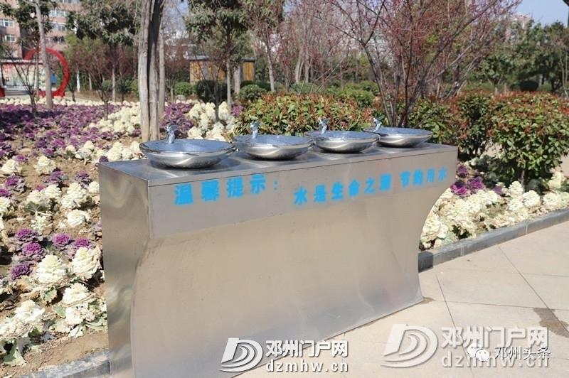 这些地方有了公共免费直饮水!考验邓州人素质的时候来了! - 邓州门户网|邓州网 - bebdaad4e58d784b3c63d748a470058c.jpg