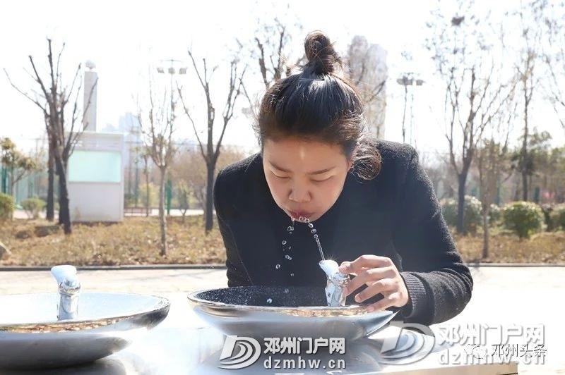 这些地方有了公共免费直饮水!考验邓州人素质的时候来了! - 邓州门户网|邓州网 - 9290319c5dc70e23bf34436f0c74711e.jpg
