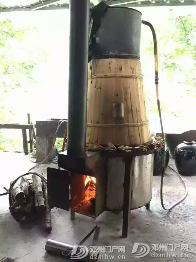传统酿造纯粮食酒。高粱酒 - 邓州门户网|邓州网 - 鍑洪厭.jpg
