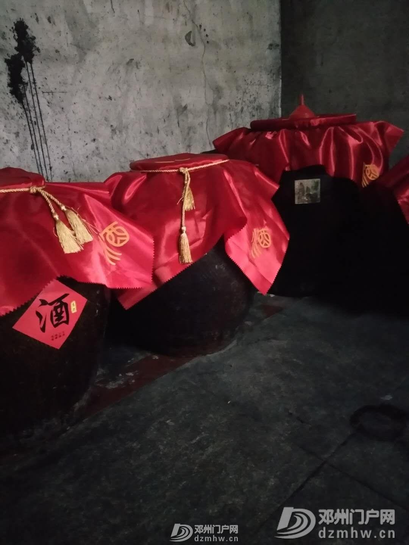 传统酿造纯粮食酒。高粱酒 - 邓州门户网|邓州网 - webwxgetmsgimg (4).jpg