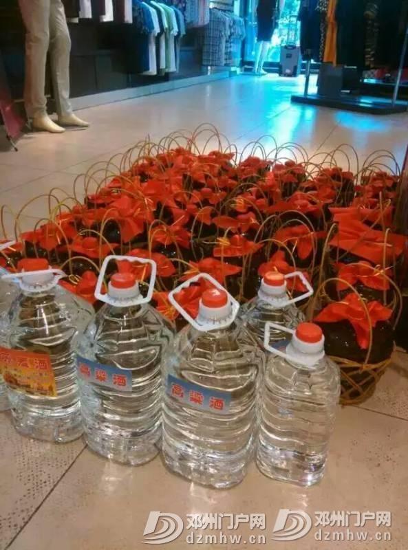 传统酿造纯粮食酒。高粱酒 - 邓州门户网|邓州网 - 澹跺拰鍧涘寘瑁