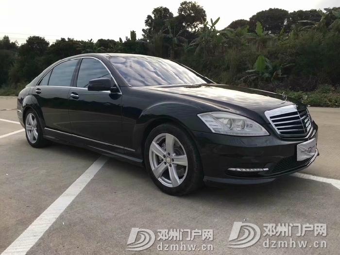 2013年奔驰S550 4.7T 黑色 - 邓州门户网|邓州网 - 2.jpg