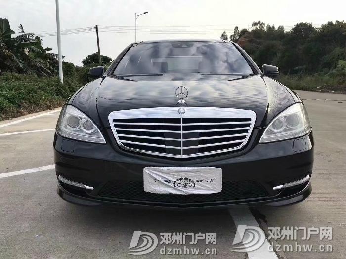 2013年奔驰S550 4.7T 黑色 - 邓州门户网|邓州网 - 1.jpg