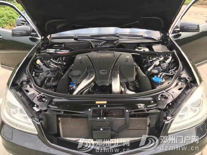 2013年奔驰S550 4.7T 黑色 - 邓州门户网|邓州网 - 5.jpg