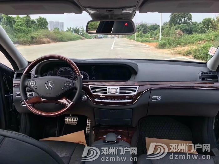 2013年奔驰S550 4.7T 黑色 - 邓州门户网|邓州网 - 8.jpg