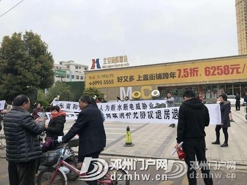 邓州某物业服务存在多项问题,引发众多业主拉横幅维权! - 邓州门户网|邓州网 - e75635caf182d44f7ab712747080f4d3.jpg
