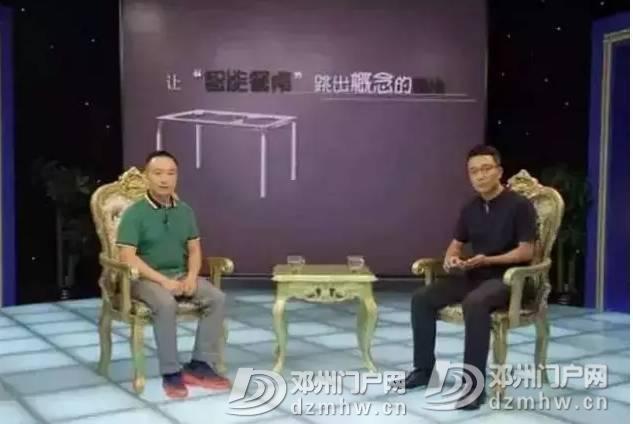 石代智能餐桌|餐桌上的五大黑科技为餐厅引流 - 邓州门户网|邓州网 - 3.jpg