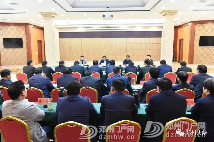 我市新任市委书记来了!看看是谁 - 邓州门户网 邓州网 - 640.webp.jpg