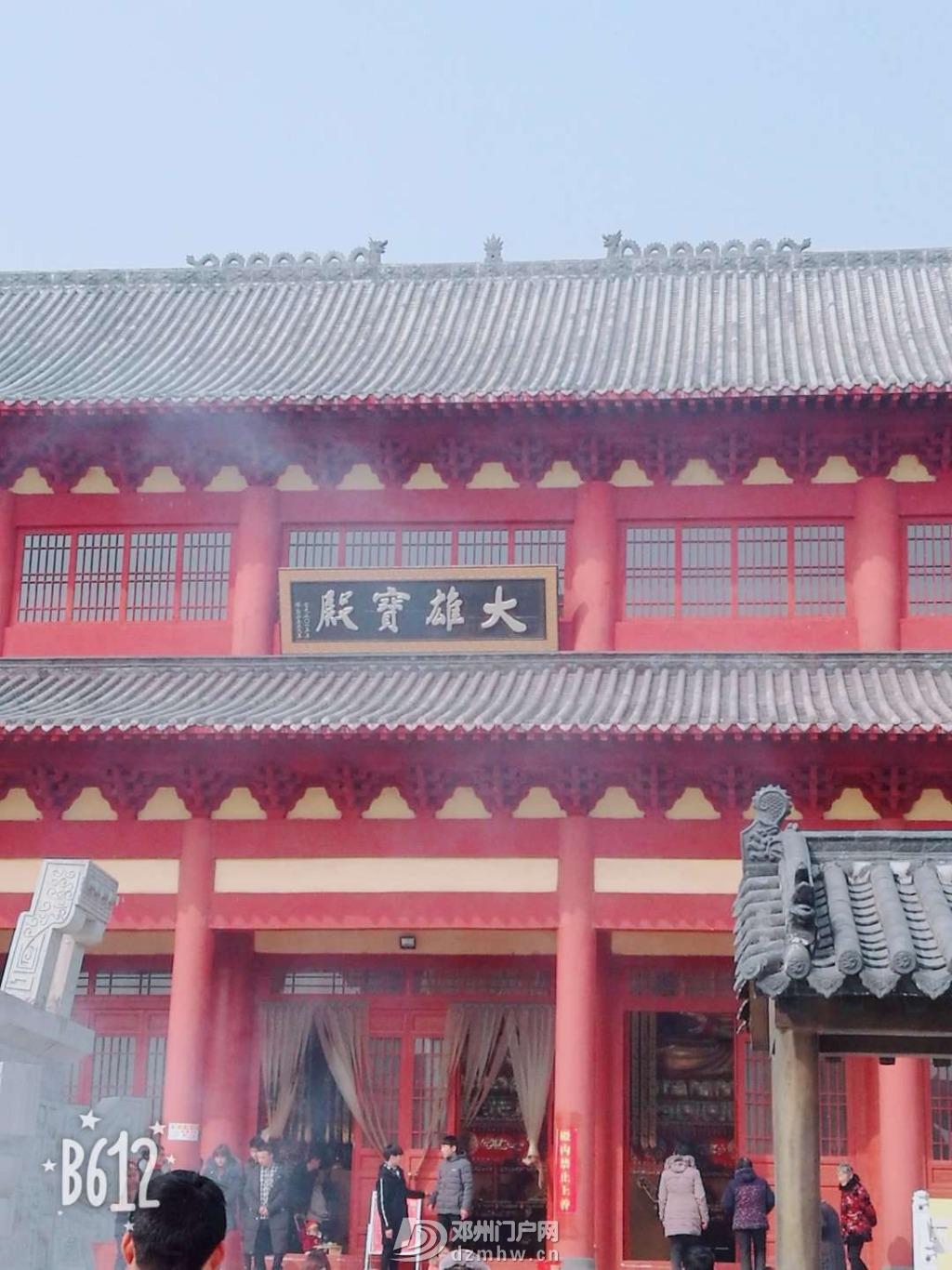 请问这是罗庄那里 - 邓州门户网|邓州网 - mmexport1543596777537.jpg