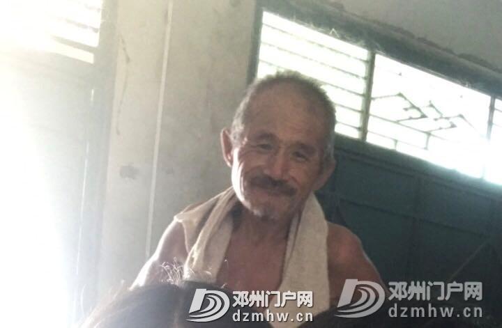 全城紧急寻人!邓州这位老人走失已4天,至今未找到... - 邓州门户网|邓州网 - 728b60e54f33ff41695472b0922014ee.jpg