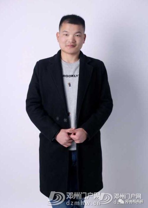 【邓州相亲网】第17期:李小岩——帅气的单身小哥哥~ - 邓州门户网|邓州网 - acb8b20e601e32ead7c1dc07ff9a8621.jpg