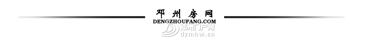 期待!邓州又一新地标!担起未来新邓州 - 邓州门户网|邓州网 - 7004820e67516a9383635614009e9209.png