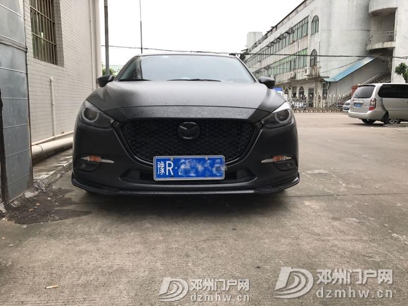 邓州昂克赛拉车友群 - 邓州门户网|邓州网 - image_edit_2.png