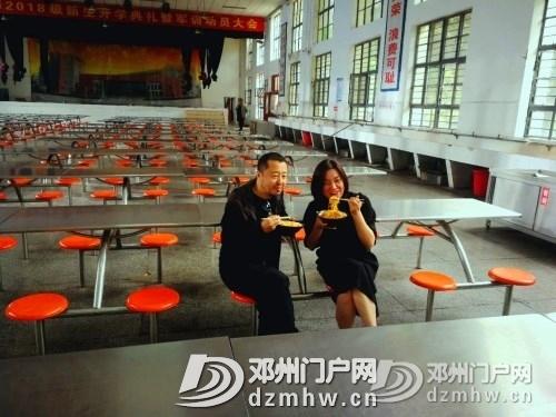 著名导演贾樟柯新作《一个村庄的文学》在邓州选景拍摄 - 邓州门户网|邓州网 - 799780cb39dbb6fd8f62188b0724ab18972b372b.jpg