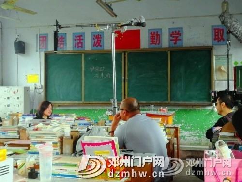 著名导演贾樟柯新作《一个村庄的文学》在邓州选景拍摄 - 邓州门户网|邓州网 - a98638dbb6fd52660e12c1b9a518972bd407362b.jpg