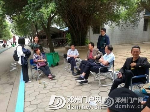 著名导演贾樟柯新作《一个村庄的文学》在邓州选景拍摄 - 邓州门户网|邓州网 - 1196b7fd5266d016d6206385992bd40735fa352b.jpg