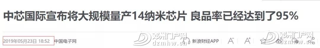 亮剑,一场世界级的反击开始了!振奋国人! - 邓州门户网|邓州网 - 寰俊鍥剧墖_20190603171601.jpg