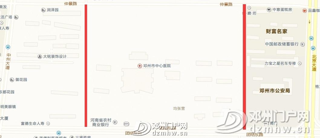 好消息!邓州又有两条道路通车了,快看看在哪? - 邓州门户网 邓州网 - 5c975e06714f0461fe2fbf4b239d2e1b.jpg
