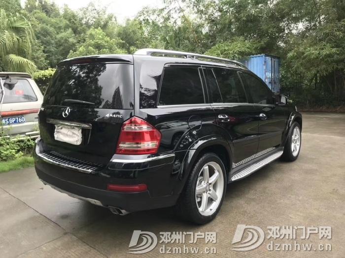 12年奔驰GL550 AMG - 邓州门户网|邓州网 - IMG_3980.JPG