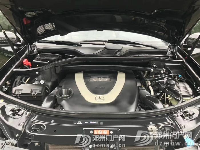 12年奔驰GL550 AMG - 邓州门户网|邓州网 - IMG_3985.JPG