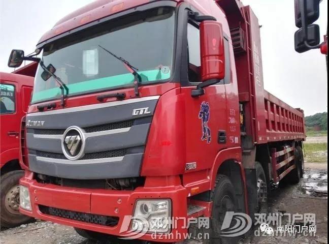 一个老卡车司机的辛酸泪。。。。。。 - 邓州门户网|邓州网 - 寰俊鍥剧墖_20190617090814.jpg