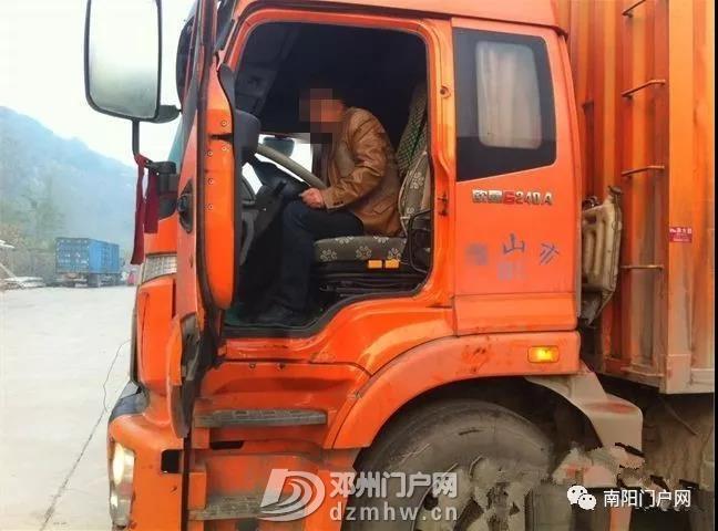 一个老卡车司机的辛酸泪。。。。。。 - 邓州门户网|邓州网 - 寰俊鍥剧墖_20190617090830.jpg