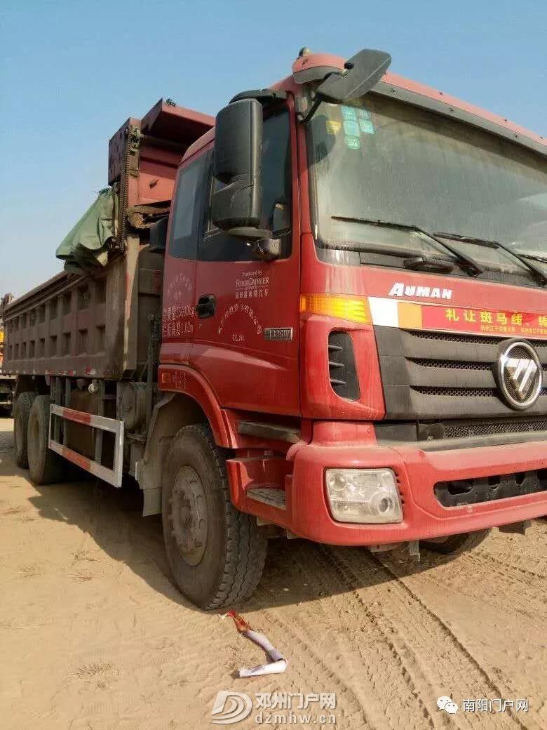 一个老卡车司机的辛酸泪。。。。。。 - 邓州门户网|邓州网 - 寰俊鍥剧墖_20190617090823.jpg