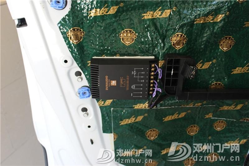 岁月的沉淀——雪铁龙C5天逸音响升级丹麦丹拿40周年纪念版 - 邓州门户网|邓州网 - 6.jpg