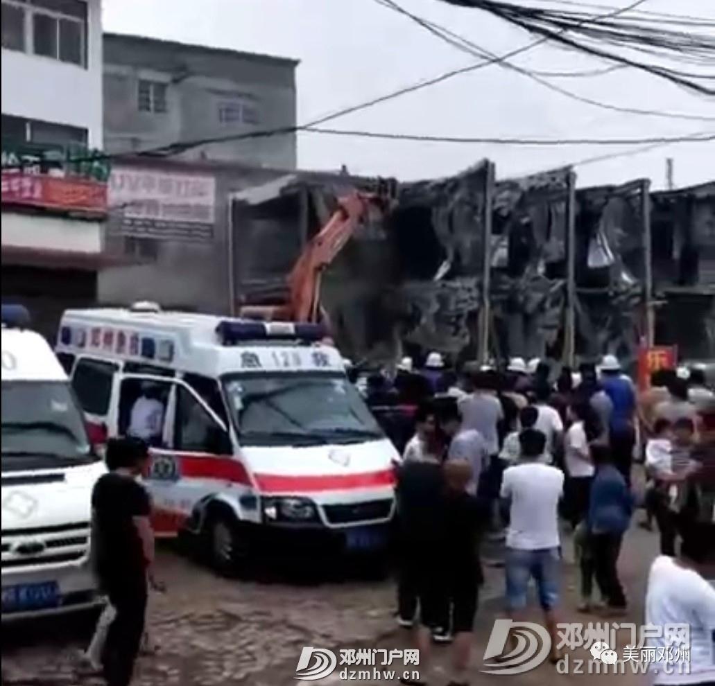 拆!拆!拆!邓州一孔桥旁已建成两年小区被强制拆除! - 邓州门户网|邓州网 - a7b5006e3216a44679fda426f0deeff5.jpg