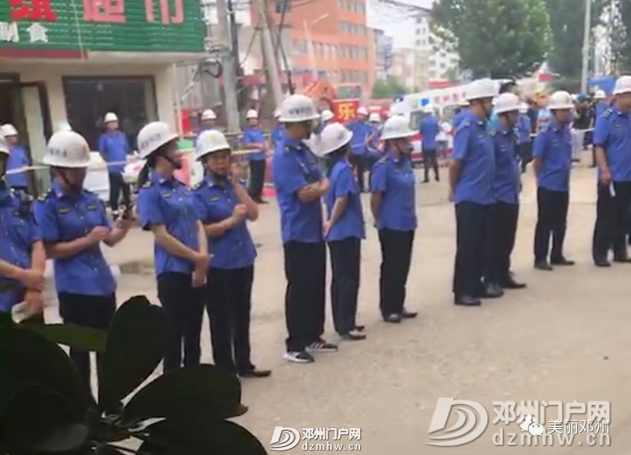 拆!拆!拆!邓州一孔桥旁已建成两年小区被强制拆除! - 邓州门户网|邓州网 - fb8997d6116979574eb20e8d8b008c59.jpg