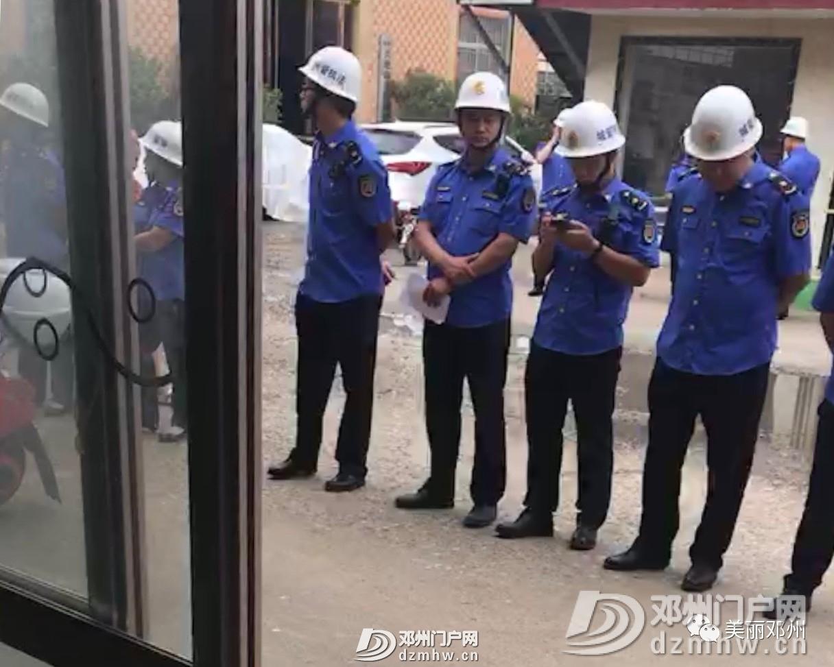 拆!拆!拆!邓州一孔桥旁已建成两年小区被强制拆除! - 邓州门户网|邓州网 - 288b74a5b48d77c3b842bb5b242089dd.jpg