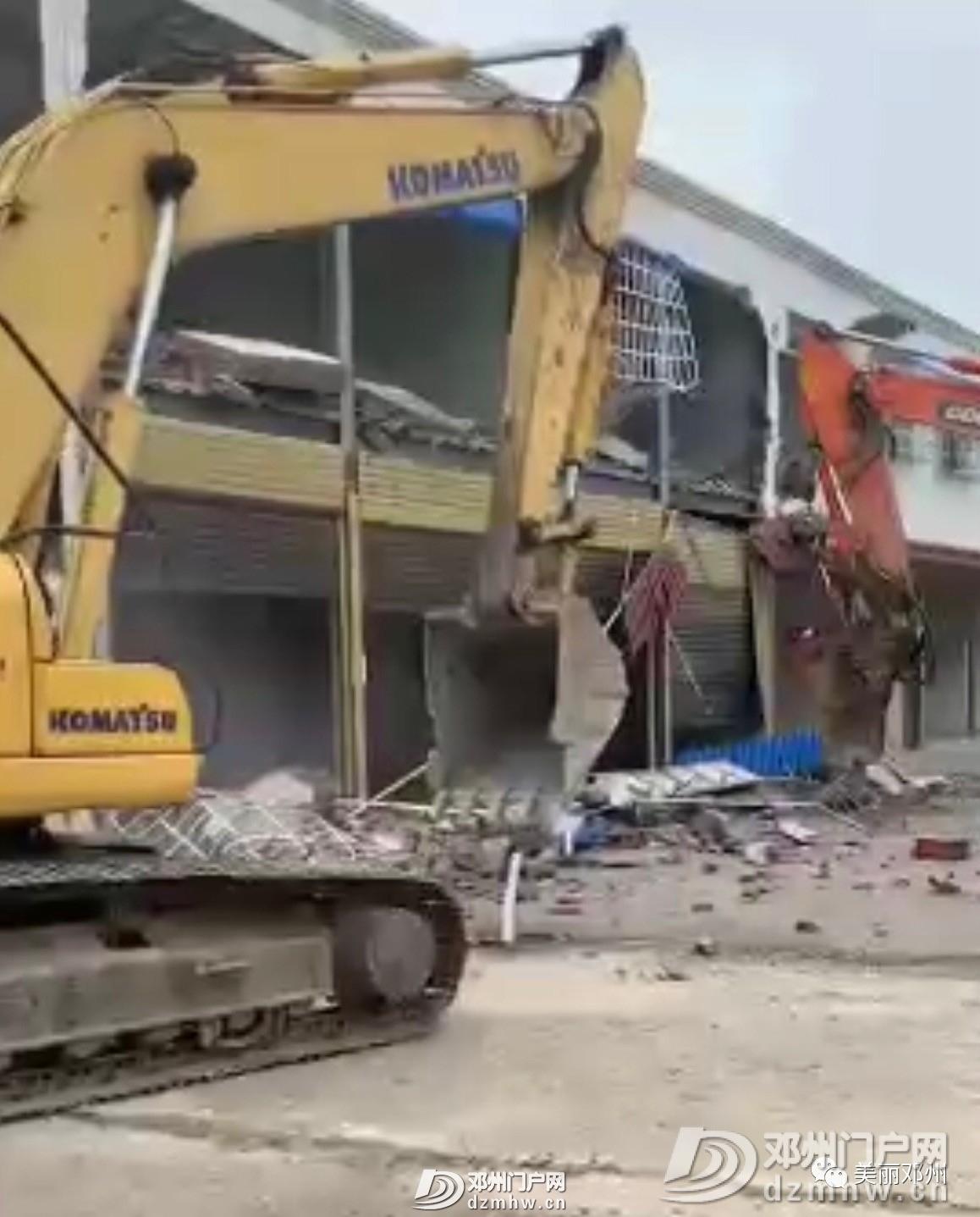拆!拆!拆!邓州一孔桥旁已建成两年小区被强制拆除! - 邓州门户网|邓州网 - 755cc6ecaf65869ce14d3b16fc7a132d.jpg